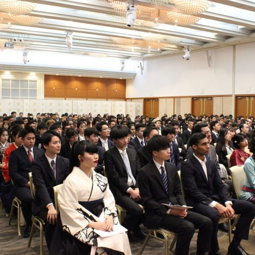 Graduation Ceremony, Class of 2018