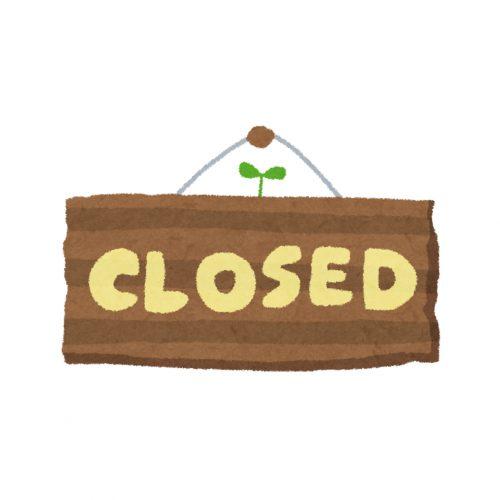 [ANNOUNCEMENT] Offices Summer Recess