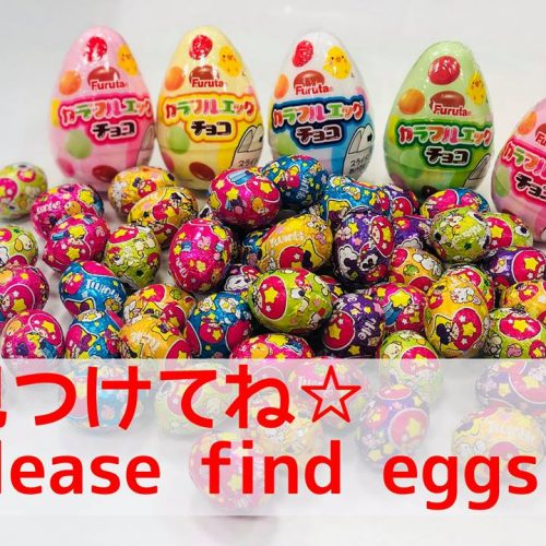 Event Information: Egg Hunt