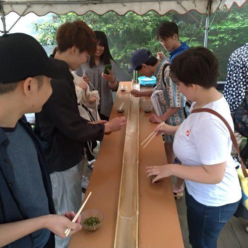 Event Report: Nagashi Soumen