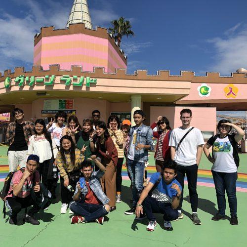 Event Report: Greenland Amusement Park, Kumamoto