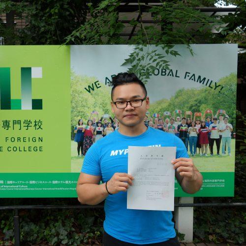 当校学生が東京大学の大学院に合格しました